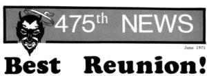 475th Reunion 1971